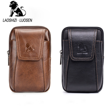 ФОТО laoshizi luosen waist bag men leather fanny pack for male casual travel waist pack portable money belt travel mobile phone pouch