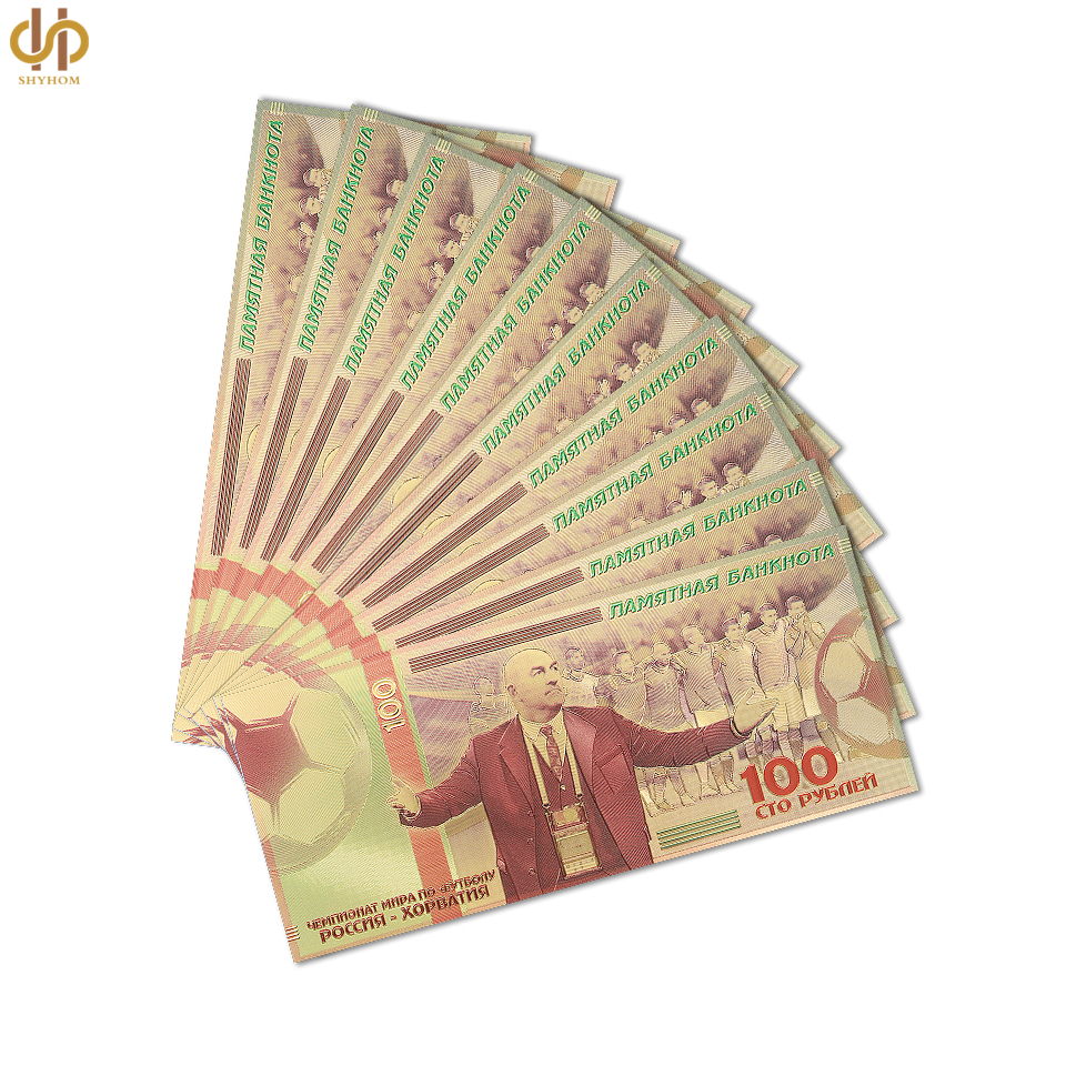 Money, World, Collecting, Replica, Fake, Ruble