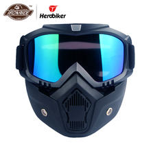 Vintage Motorcycle Helmet Glasses Modular Helmet Mask Detachable Goggles Motocross Glasses Racing Riding Eyewear motorcycle atv riding scooter driving flying protective frame clear lens portable vintage helmet goggles glasses for 2009 buell xb12r