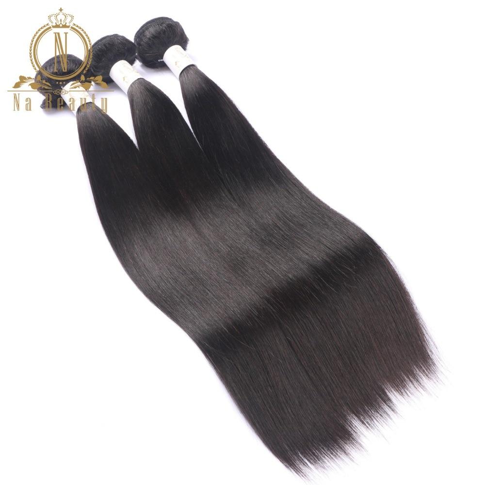 Бразильские пучки волос пучки прямых волос человеческие завитые здоровые волосы двойной уток Na beauty ткет Бесплатная доставка
