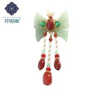 Ethnic Handmade Green Butterfly Tassel Brooch Green Jad e Butterfly Pearl Chain Tassel/Dangle Brooch XZ 18103