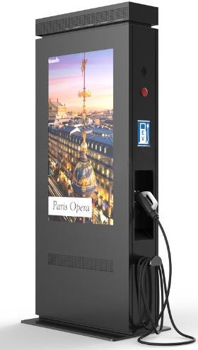 High Bright Outdoor Waterproof 42 46 55 65 Inch Lcd Tft HD 1080p Display Ad Digital Signage With Pc And Charging Pile Built In