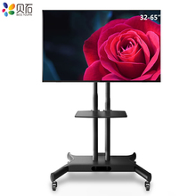 Mobile TV Cart Swivel TV Floor Stand Mount Home Display TV Trolley for 32-65 TV Holder Rated Load 50kg with Audio Shelf цена