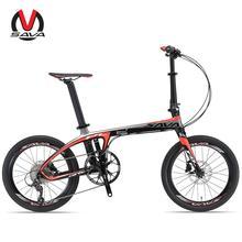SEMA lightweight Folding Bike Carbon Fiber 20 inch Ultralight 9 Speed  Derailleur Mini Compact City Tour Bike High Quality