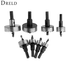 DRELD 1Pc 12-50mm HSS Drill Bit Hole Saw Woodworking Carpentry Tools Holesaw Metal Cutting Drilling Power Tool for Alloy Steel
