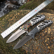 New Hot Gift Knife Outdoor High Hardness Folding Knife Camping Self-defense Multi-function Survival Knife Mini Tool Portable hx outdoors wallet knife damascus hiking camping outdoor sports folding knife carry self defense edc multi tool gift