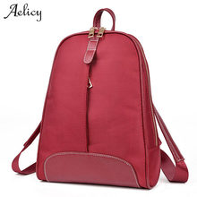 Aelicy 3 Colors Women Backpack PU Leather Solid Zipper Backpacks Female Back Pack Famous Brand NEW ARRIVAL Mochila Feminina 1005