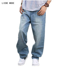 2017 Spring Men Baggy Blue Jeans Male Hip Hop Jogger Loose Long Skateboard For Harem Pants Plus Size 38 40 44 46