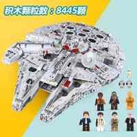 05132 Ultimate Collector's Destroyer Star Wars 8445Pcs Building Blocks Compatible with Bela Star War