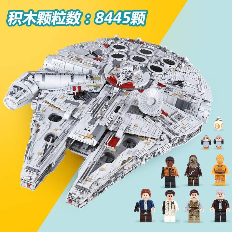 05132 Ultimate Collector's Destroyer Star Wars 8445 Pcs Blocos de Construção Compatíveis com Bela Guerra Estrela