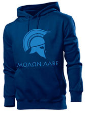 MOLON LABE Griechenland Sweatshirt Kapuzenpulli Hooded Hellas Greece Hoodies Sweatshirts