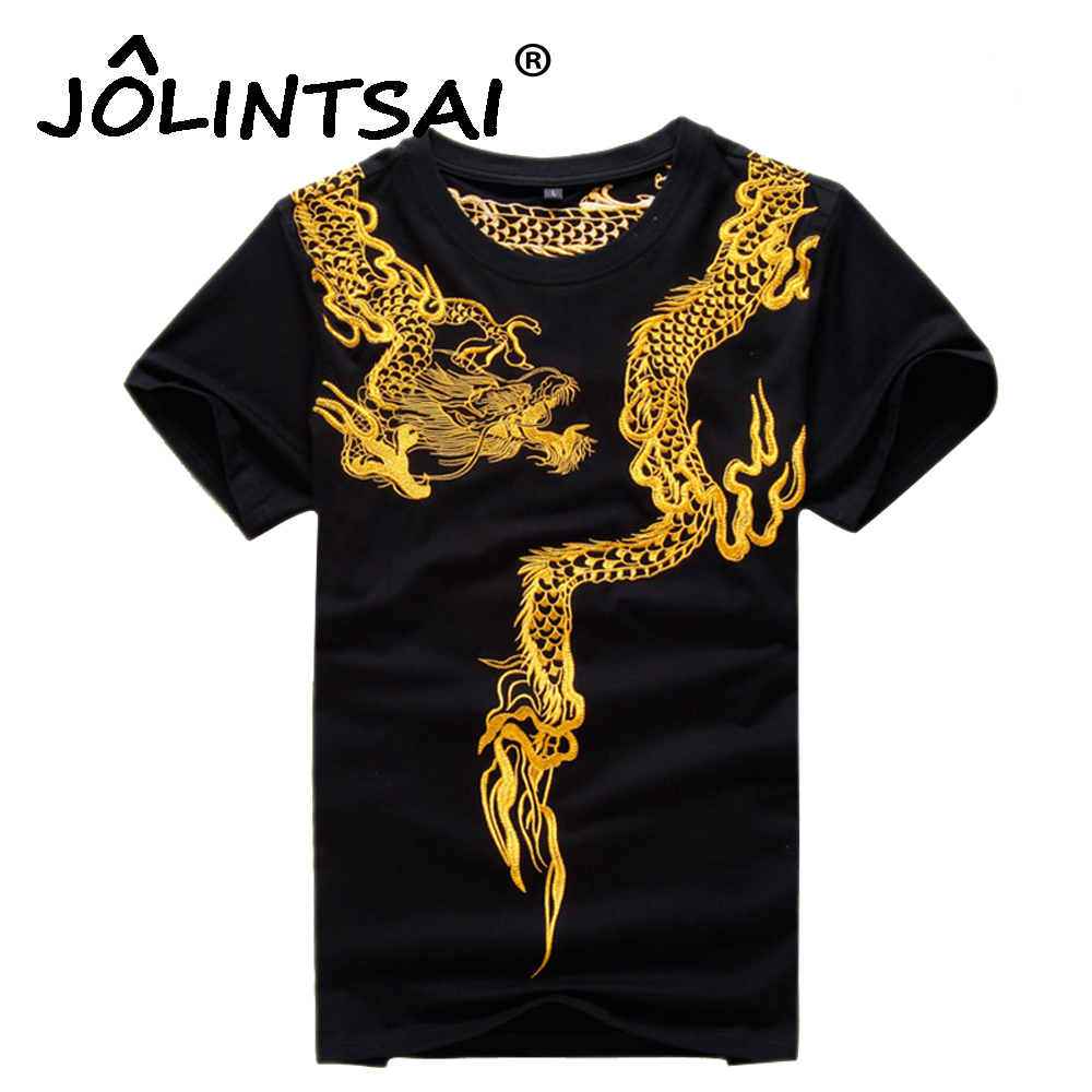 2017 Cool T Shirt Men Chinese Style Kung Fu Shirts Tops Gold Dragon Embroidery Men s