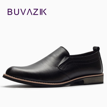 BUVAZIK ブランドレザーコンサイス男性ビジネスドレスとんがり黒の靴通気性の正式な結婚式基本靴男性