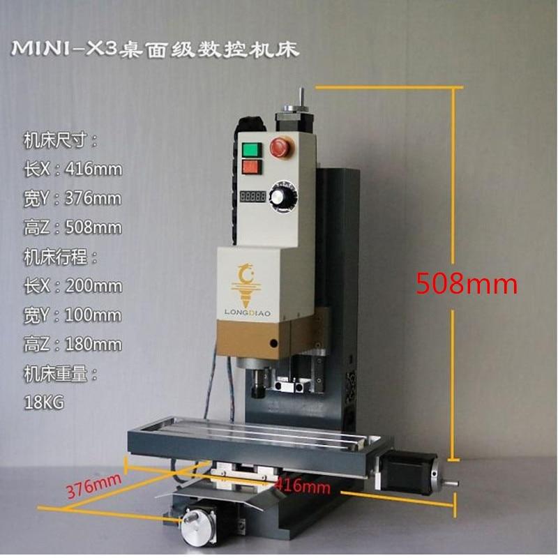 Mini CNC engraving machine DIY whole aluminum CNC computer processor MACH3 fourth nuclear carving A shaft support wavelets processor