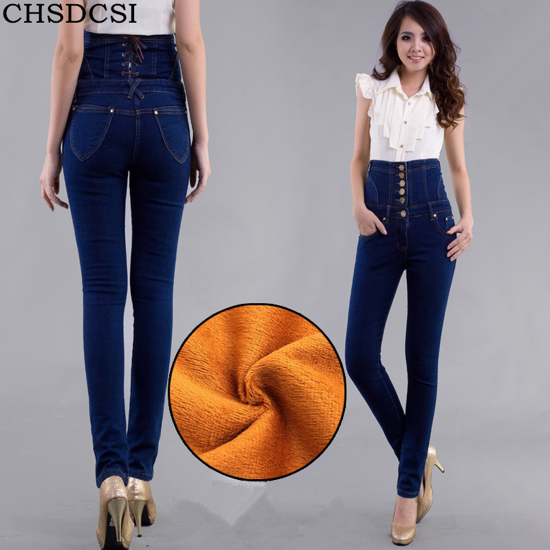 CHSDCSI Womens High Waist Nylon Elastic Skinny Denim Long Pencil Pants Plus Size Woman Jeans Camisa Feminina Lady Fat Trousers 2015new plus size women jeans trousers casual denim pencil pants spring big elastic high waist empire legging free shipp0828xxxx