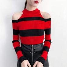 Women Autumn Winter Hollow Out Off Shoulder Casual Striped P
