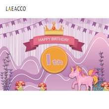 Laeacco Baby Birthday Party Decor Cartoon Photography Backgrounds Customized Photographic Backdrops Photocall Photo Studio