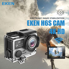 Eken H6s oldname V8s Action Camera 4k 30fps Ultra HD with Ambarella A12 chip inside Go waterproof mini cam pro sport Camera EIS(China)