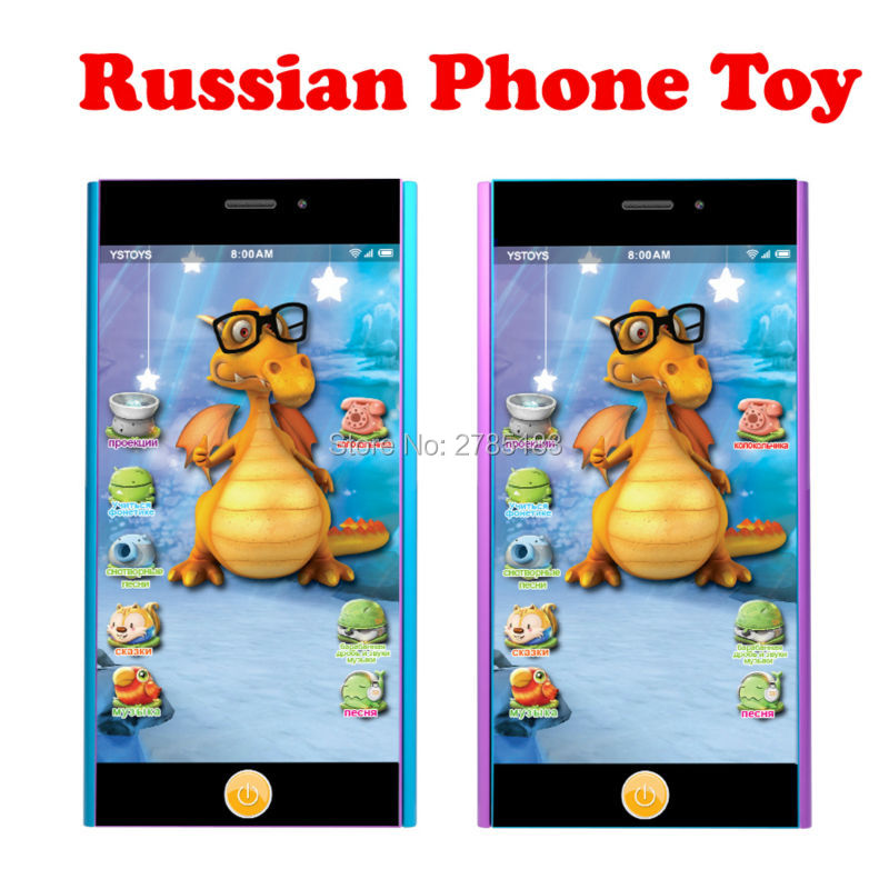 Russian Language Phone Toys,Smart Touch Screen learning game machines,Kid Fun learning Toy Playmobil Educational with Projection