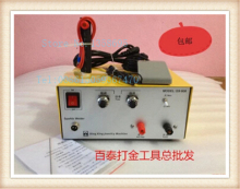 купить 80a gold necklace fixing machine jewelry spot welding machine glasses frame repair welder дешево