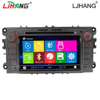 LJHANG WINCE 6.0 2 din Car dvd For FORD/Mondeo/S MAX/C MAX/Galaxy/FOCUS 2 multimedia GPS Navi headunit Automotive RDS Stereo FM