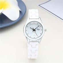 DIGU Relojes De Cerámica Blanca Reloj de Las Mujeres correas de reloj de Las Señoras viste el reloj para las mujeres reloj de Cuarzo Resistente Al Agua reloj