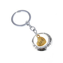 Dad MoM Key Chain I Love U Dad Key Ring for Father's Day Dad Gift(China)