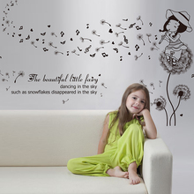 [shijuekongjian] Black Color Dandelions Wall Stickers Vinyl DIY Flowers Decals for Kids Bedroom Living Room Decoration