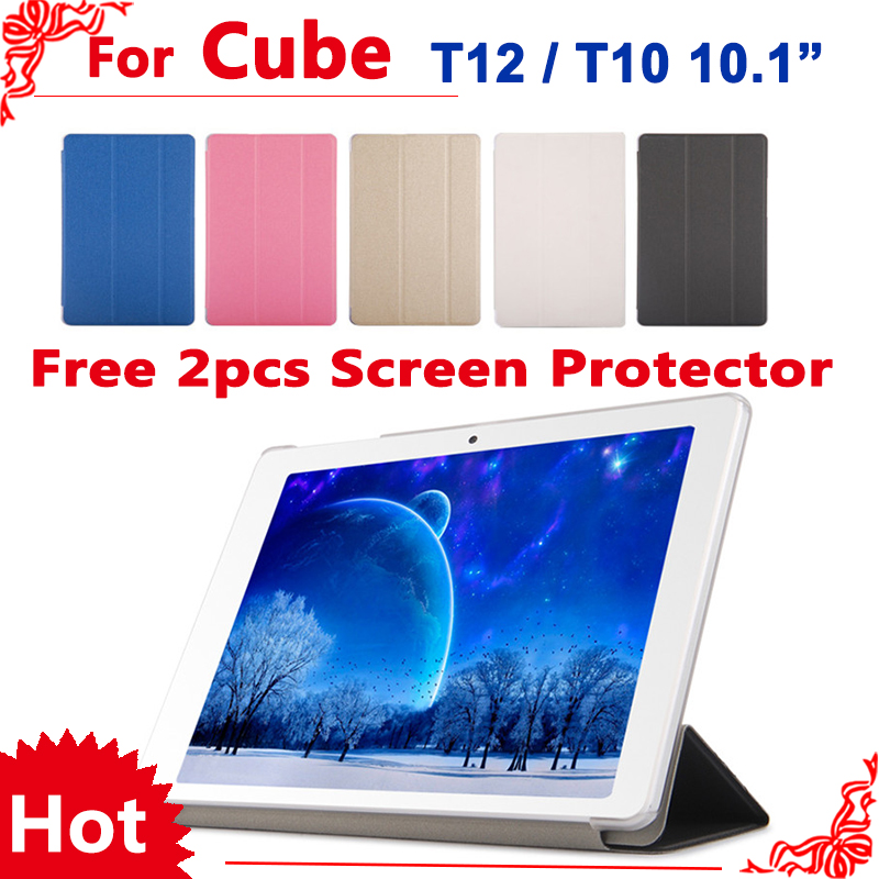 for Cube t12 case Newest 2017 Ultra-thin pu case for 10.1 Cube t10 case Protective Cover + free 2 pcs Screen Protector ultra thin smart flip pu leather cover for lenovo tab 2 a10 30 70f x30f x30m 10 1 tablet case screen protector stylus pen