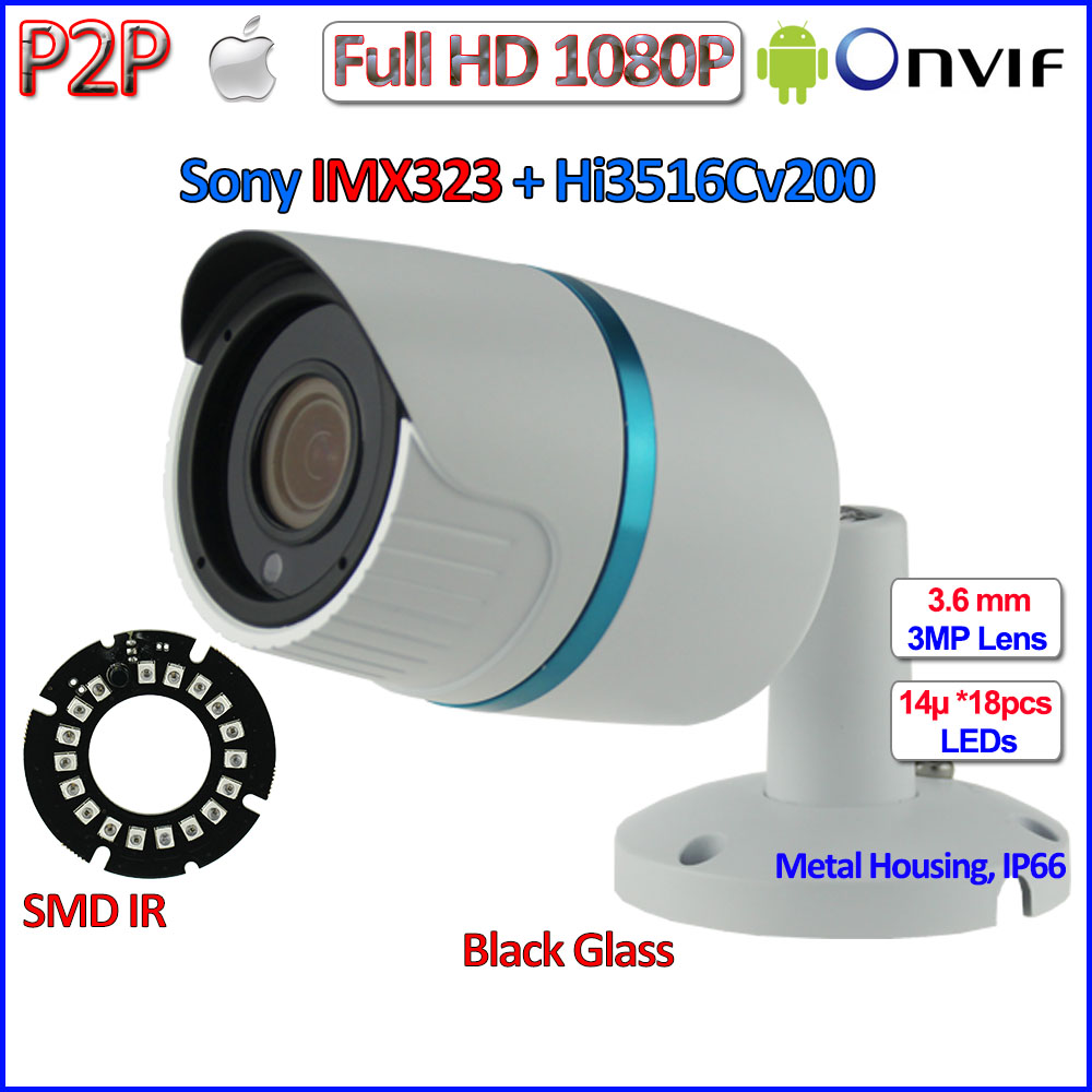 Best price 1080P mini ip camera IMX323 Sensor 2MP outdoor ip cam Night Vision CCTV, 3MP HD Lens, H.264, P2P, ONVIF 2.4 + bracket best price 5pin cable for outdoor printer