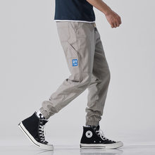2019 Fashion Streetwear Youth Mens Jeans Jogger Pants Yellow Color Boot Cut Slim Fit Leg Brand Ankle Banded Pants Tied Jeans Men(China)