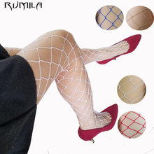 White red blue women high waist stocking fishnet club tights panty knitting net pantyhose trouser mesh lingerie TT016 1pcs(China)