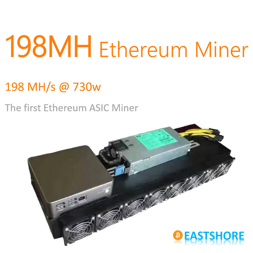 Ethereum Miner Geass 198MH ASIC Miner Newest Ether Miner for Ether Mining adapter