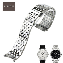 купить ISUNZUN Stainless Steel Watchbands For Tissot 1853 Series Metal Bracelet 19mm Width Watch Straps Belt Classic Straps For Man по цене 3098.94 рублей