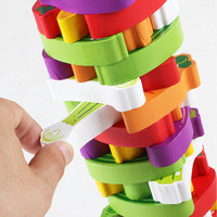 Baby game layer stacking high stacking wooden vegetable Jenga 3 4 5 6 years old children's toys building blocks