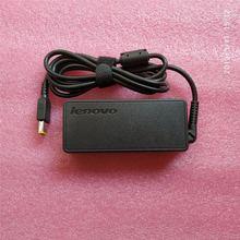 Новый оригинальный адаптер переменного тока для ноутбука lenovo