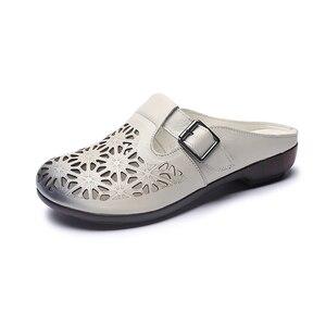 Image 2 - GKTINOO 2020 الصيف المرأة جلد طبيعي قباقيب أحذية مستديرة رئيس الانزلاق على فام النعال الرجعية جوفاء Zapatillas Mujer