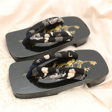 NEW! Men's Cosplay Shoes/Japanese Classic Geta Black Painted Dragon Totem Wood Sandals/Summer Slippers/Flip Flops