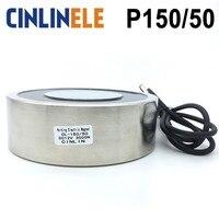CL P 150/50 300KG/3000N Holding Electric Magnet Lifting Solenoid Sucker Electromagnet DC 6V 12V 24V Non standard custom