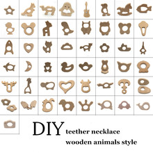 DIY Baby Gym Toys Wood Necklace Pendant Food Grade Wooden Teether Toys Tortoise Koala Whale Turtle Wooden Teething Toys(China)