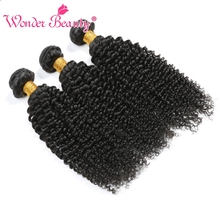 Mongolian Kinky Curly Hair Wonder Beauty Hair Afro Hair 100 Human Hair 3 Bundles Natural Black Non Remy Hair Extension cheap 3 pcs Weft Mongolian Hair Darker Color Only Acid processing =5 Non-remy Hair 10 drop shipping Customized free logo