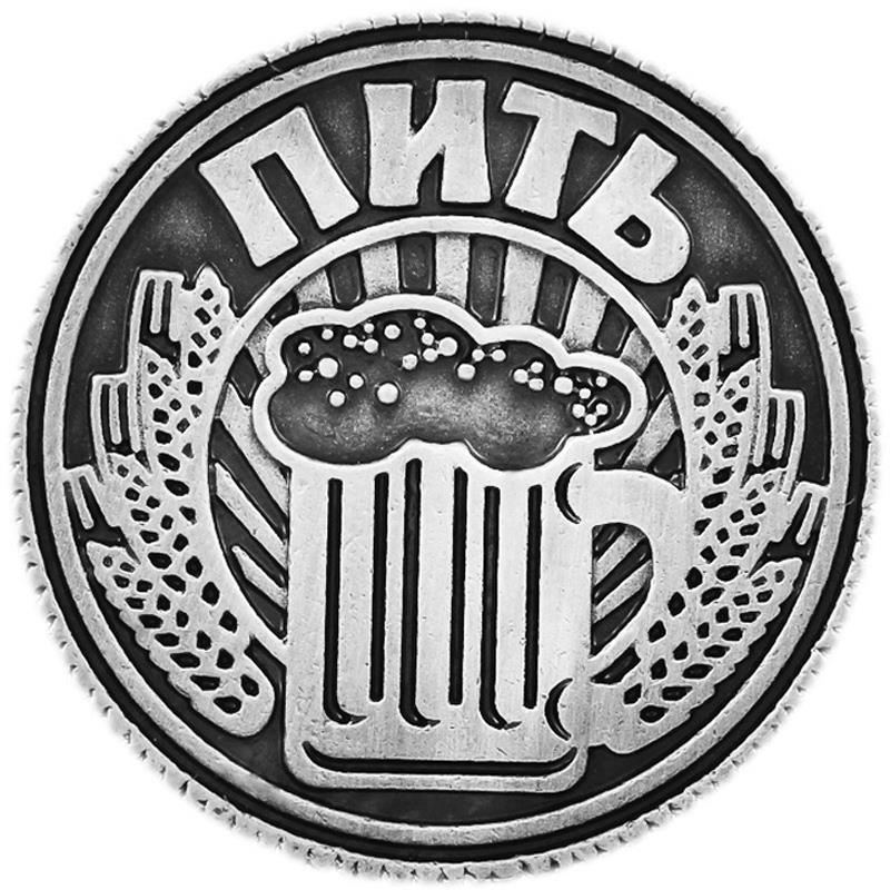 Flannelette bags Russian coin for drinker Ancient silver vintage souvenir gift drink not to drinkParty game drink products