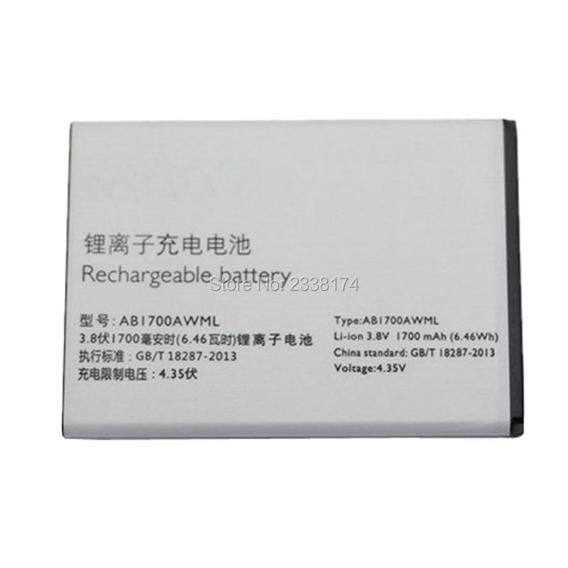 1pcs 100% High Quality AB1700AWML Battery for PHILIPS S388 CTS388 Mobile phone Freeshipping + Tracking Code