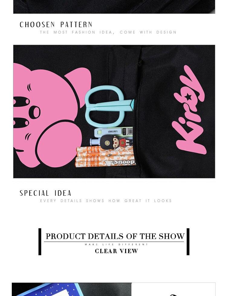 Star Kirby Backpack Cute Kawaii Anime Schoolbag Children Bookbag (8)