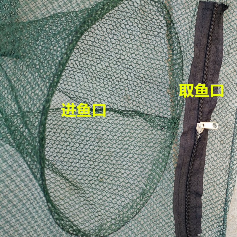 Folded Portable 4 6 8 10 12 16 18 20 Hole Automatic Fishing Net Shrimp Trap Fish Tackle Minnow Crab Baits Cast Mesh Peche in Fishing Net from Sports Entertainment