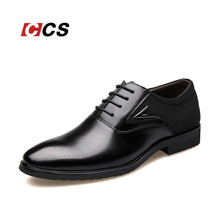 Big Size Business Men's Basic Casual Dress Shoes,Elegant Pointed Toe Black/Brown Flat,Microfiber Meeting Office Formal MRCCS