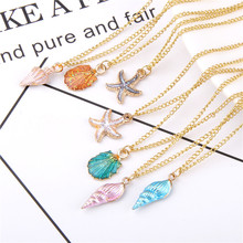 The Underwater World Shell Choker Necklace Women Sea Star Necklace Girl Pink Shell Pendant Collar Conch Charm Necklace Jewelry
