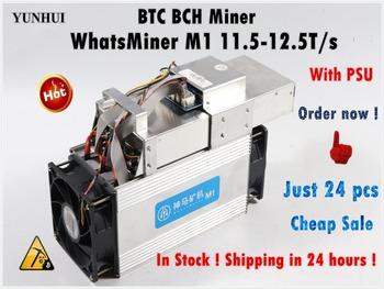 Używane BTC BCH górnik Asic koparka bitcoinów WhatsMiner M1 11 5 T-12 5 T ekonomiczny niż Antminer S9 S11 S15 T15 Z9 WhatsMiner M3 M3X M10 tanie i dobre opinie YUNHUI 10 100 mbps 2100w-2300w Whatsminer M1 11 5T-12 5T Stock