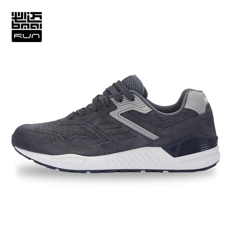 BMAI Running Shoes For Man Athletic Shoes Cushioned Men's Outdoor Sports Sneakers Antibacterial Breathable Shoes XRHA007