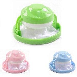 Image 2 - Sacs filtrants 2020, sac filtrant pelucheux pour Machine à laver à domicile, sac filtrant en maille à linge, attrape cheveux et boule flottante